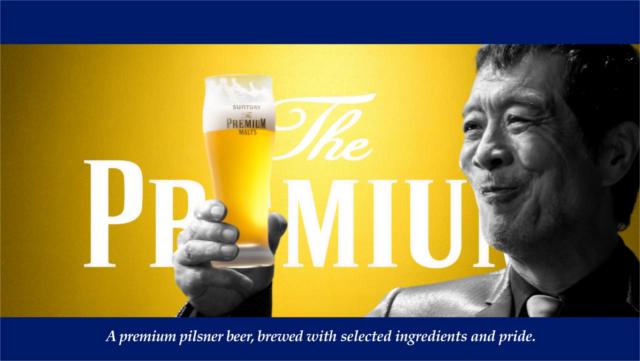 商品名の『プレミアム』という響きがもたらす効果と日本の現状3